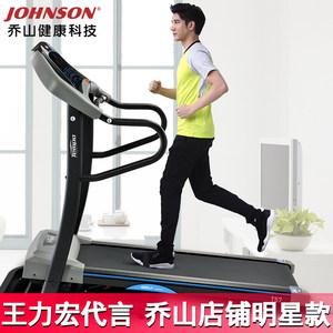 乔山跑步机店铺明星家用款T57电动马达静音可折叠走步机健身器材