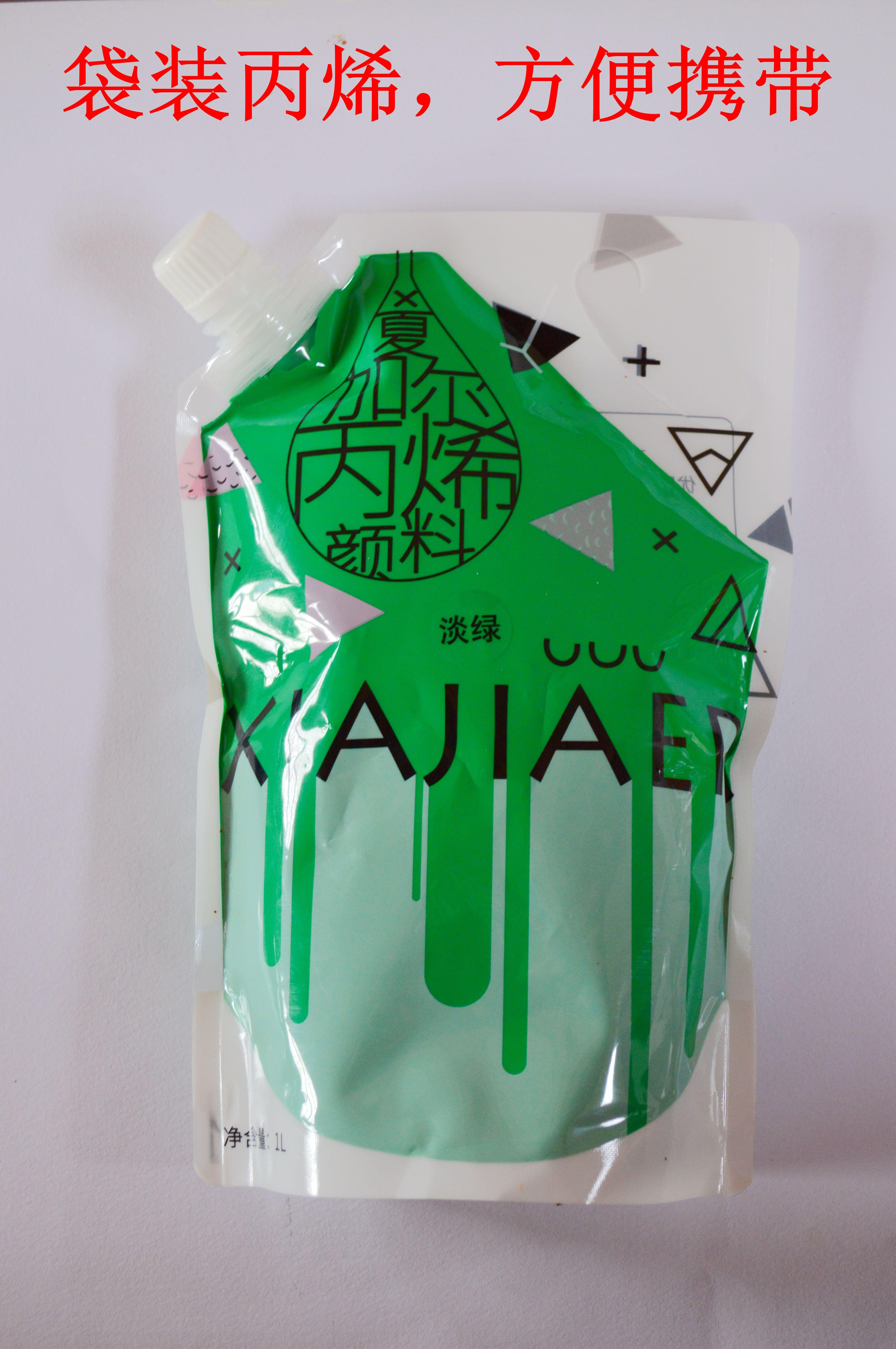 夏加尔5kg/10kg大桶装丙烯颜料墙绘彩绘手绘diy室内丙烯画涂料