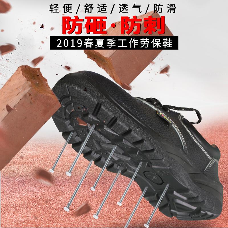 華特806安全鞋黑色牛皮耐磨防滑PU底國標男女建築工地防砸勞保鞋