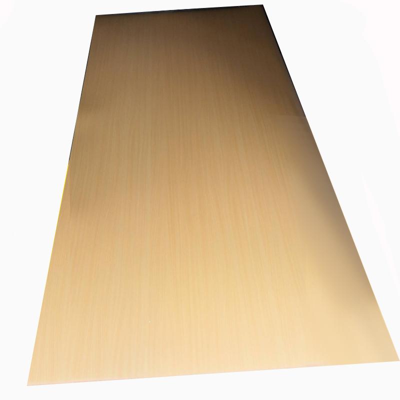 富美家防火板木纹耐火免漆阻燃饰面板盈装饰胶合板E1级全场包邮