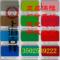 上海吉祥铝塑板聚脂单色板2.5mm6丝广告粘贴彩印涂层贴膜防霉