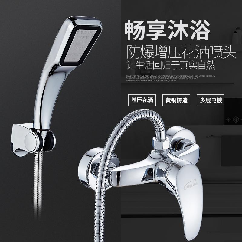 暗装洗澡沐浴混水阀淋浴浴室开关冷热水龙头电热水龙头器花洒家用