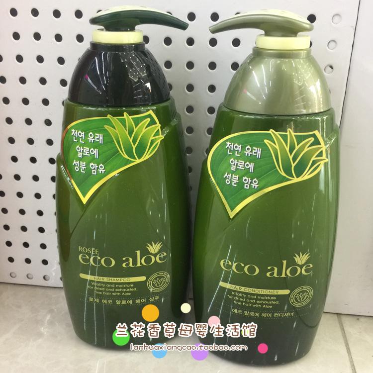 包郵香港購韓國露姿ecopure有機蘆薈水潤去屑洗髮水/護髮素760ML
