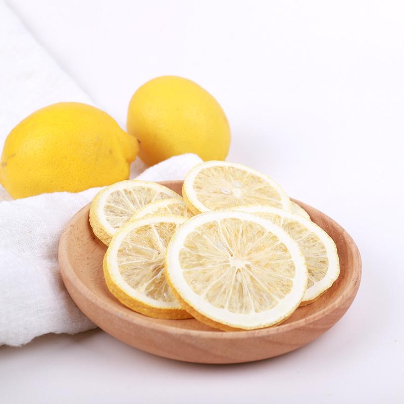 虎标冻干柠檬片70g 约40片柠檬片泡茶干片茶水果花草茶叶罐装包邮