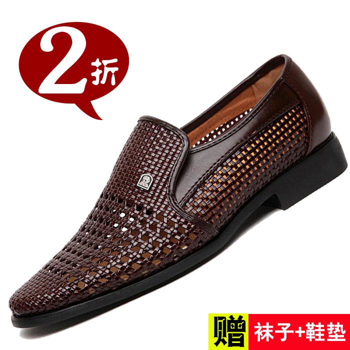 凉鞋男士皮鞋白色夏季皮凉鞋真皮透气镂空新款潮商务正装休闲鞋软