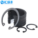 Circlip for hole C-type elastic circlip for hole inner circlip for hole M18-M50