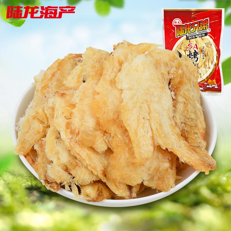 休闲办公海鲜零食 零食鱼片 优选深鲜海鱼 300g 烤鱼片 5A 陆龙兄弟