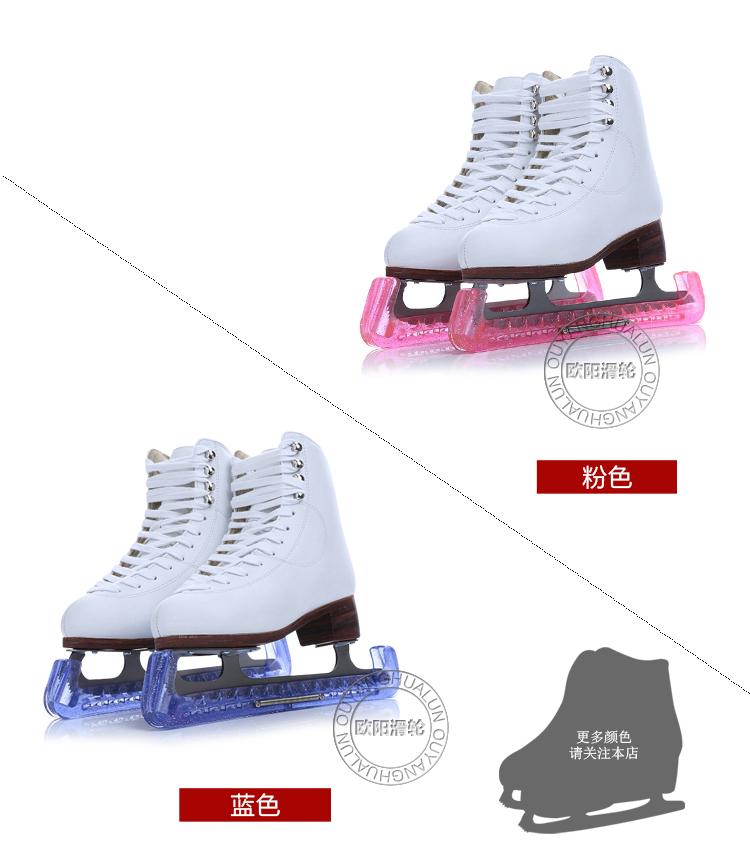 花样冰刀鞋刀套 冰刀保护套 冰球刀套 通用冰刀冰鞋水冰溜冰刀套