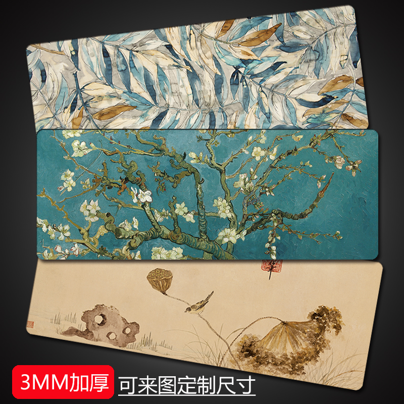 鼠标垫创意加厚桌垫办公超大电脑键盘垫定制家用中国风鼠标垫大号
