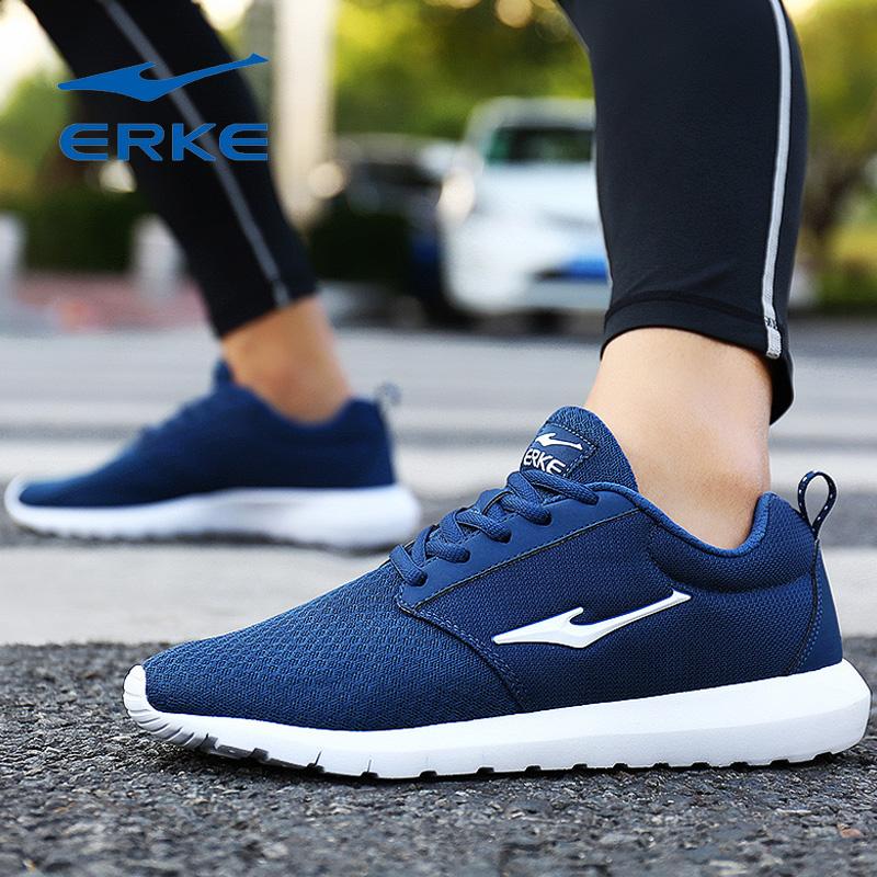 erke鴻星爾克運動鞋男網面藍色透氣網夏季網鞋男鞋軟底紅色波鞋夏