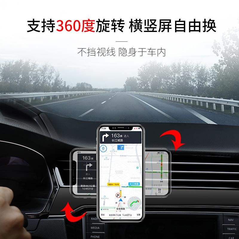 车载手机支架汽车用吸盘式导航支撑小车上用品黑科技磁吸磁铁车架