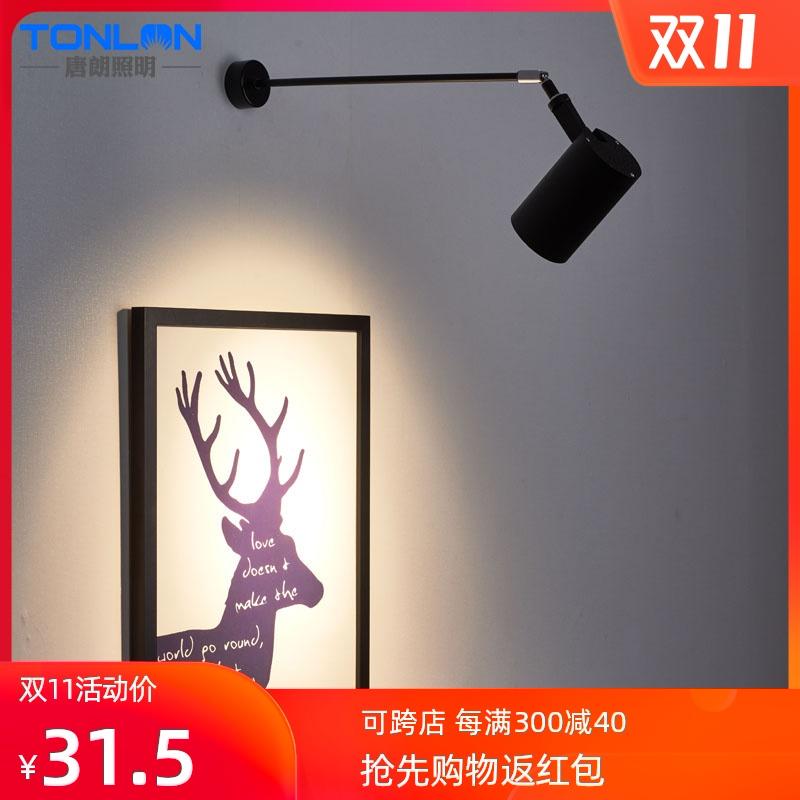 d伸缩拉杆壁装展览灯