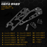 Mountain Bike Gadgets Outdoor activities wrench multi-functional combination tool bicycle black hexagonal screwdriver