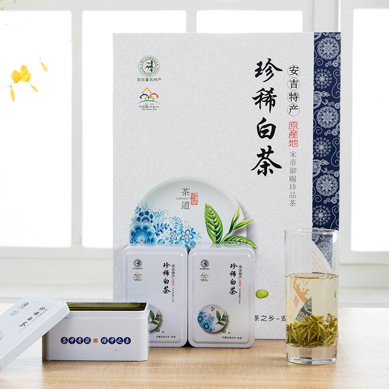 安吉原产地茶 250g 新茶珍稀正宗礼盒装明前茶 2019 安吉白茶特级茶叶