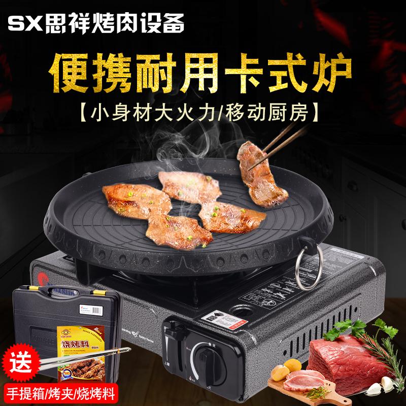 韓式烤肉爐家用燒烤爐鐵板燒無煙烤爐不粘烤肉鍋燒烤盤韓國烤肉機