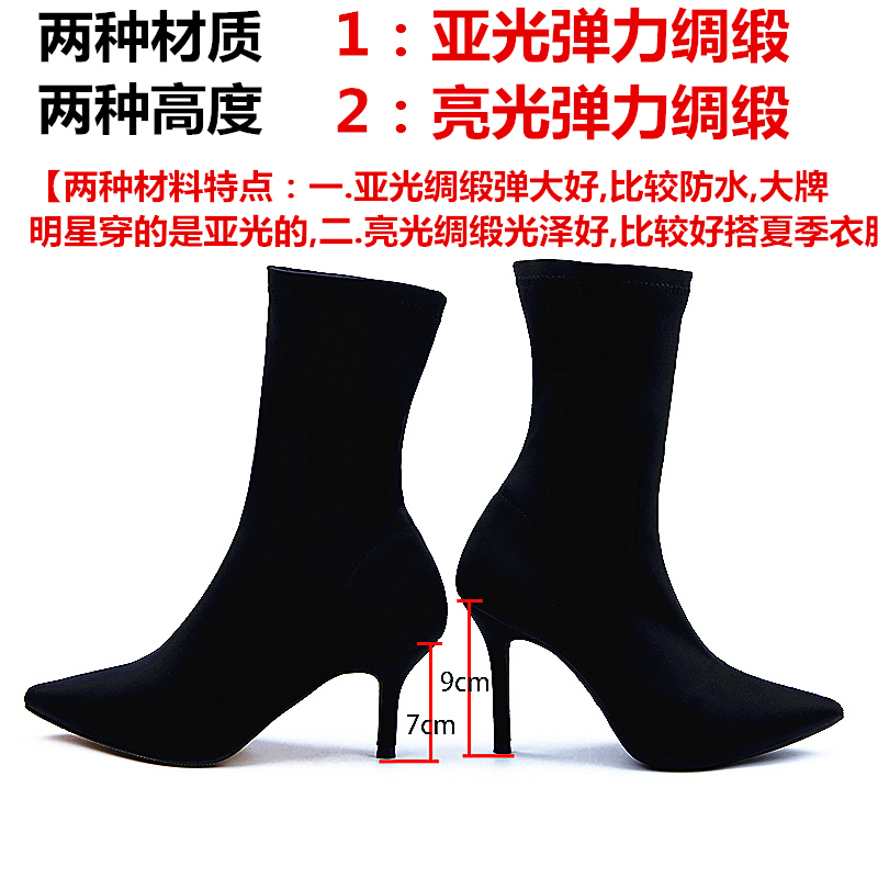 网红瘦瘦靴弹力袜子靴高跟靴子女细跟中筒尖头短靴同款鞋秋冬踝靴