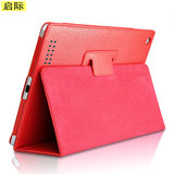 Kai occasion ipad4 Apple protective sleeve dormant old version of the 9.7-inch tablet ipad2 ipad3 holster thin protective shell