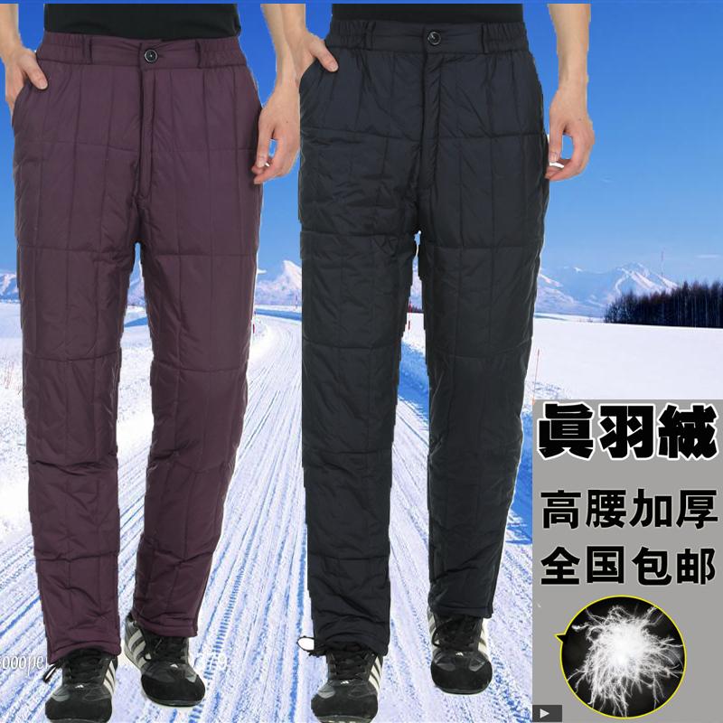 中老年羽绒裤男裤爸爸装外穿白鸭绒老人冬季保暖男士高腰休闲棉裤