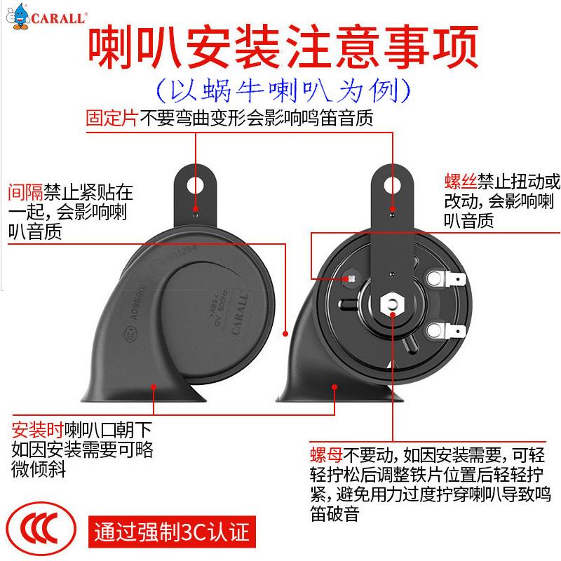 超响小车轿车高低音双音鸣笛盆型电喇叭防水通用改装 12v 汽车喇叭