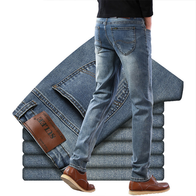 ENKOM LEE spring and summer new men's jeans men's stretch straight loose business trendy casual long pants
