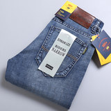 ENKOM LEE authentic jeans men's stretch straight slim slim smoke gray retro nostalgic thin jeans