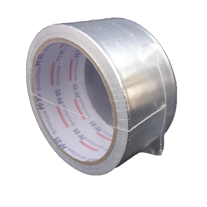 邦特铝箔胶带铝箔纸锡纸耐高温防水防火隔热宽5cm17米空调保温管