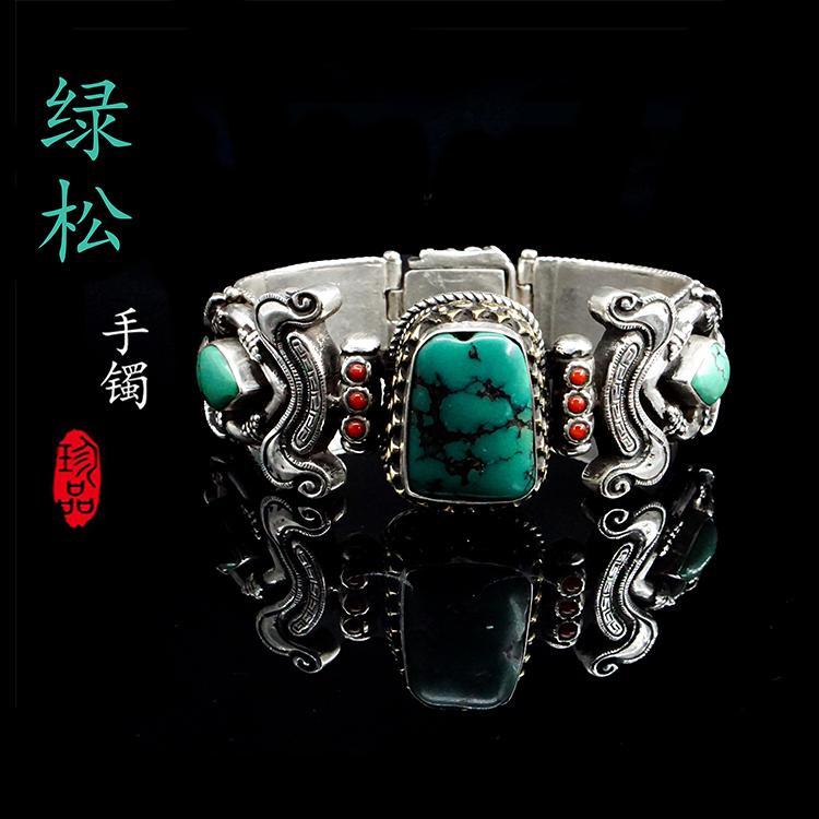 DIY 印度异域意大利印尼泰国尼泊尔藏式风格珠宝饰品 大明全球购