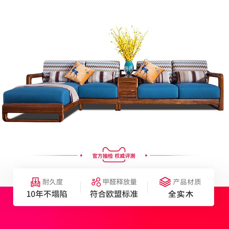 心居名家实木沙发组合乌金木客厅家具北欧新中式转角贵妃布艺沙发