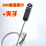 Electronic boiled sugar baking 300 degree food water thermometer household cream temperature thermometer stainless steel probe