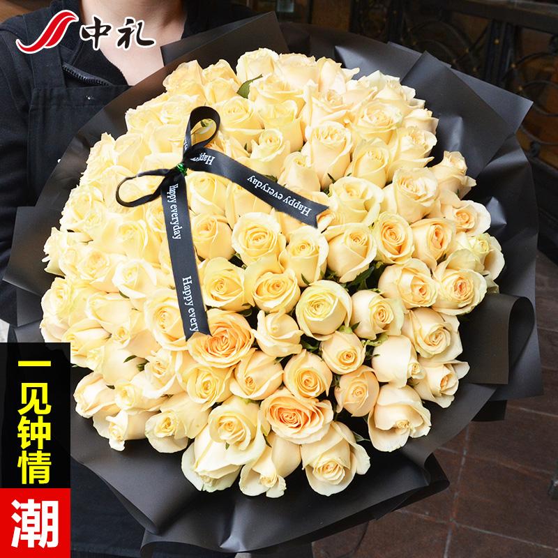 生日鲜花33朵红玫瑰花束深圳鲜花店同城速递全国礼盒送花北京上海