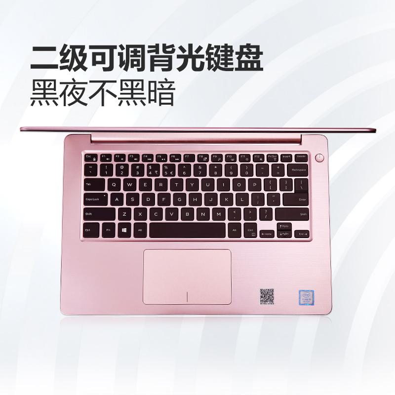 Dell/戴尔 灵越5370 手提轻薄便携学生商务办公女生迷你笔记本电脑超薄13.3英寸小款全新正品粉色银色超极本