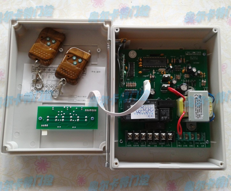 百胜控制器伸缩门控制箱电动门机控制箱道闸杆遥控器道闸控制系统