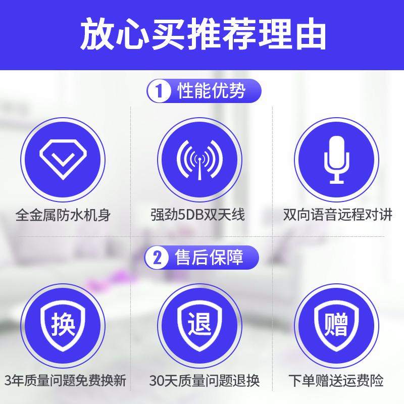 蒂卡尔无线摄像头智能WiFi手机远程家用户外高清夜视网络监控器