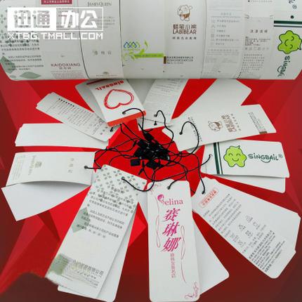 衣服吊牌定做服装挂牌设计卡纸定制售后服务卡片卷筒童装三包规定女装洗涤说明商标合格证打印标签纸订做LOGO