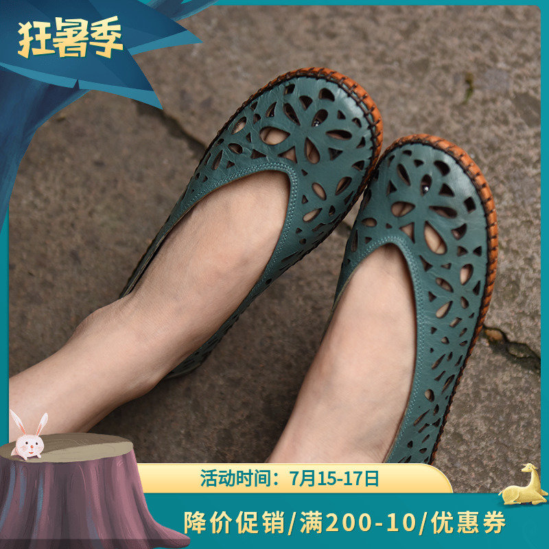 阿木原創新款真皮手工森女鞋鏤空洞洞涼鞋舒適平底軟底休閒豆豆鞋