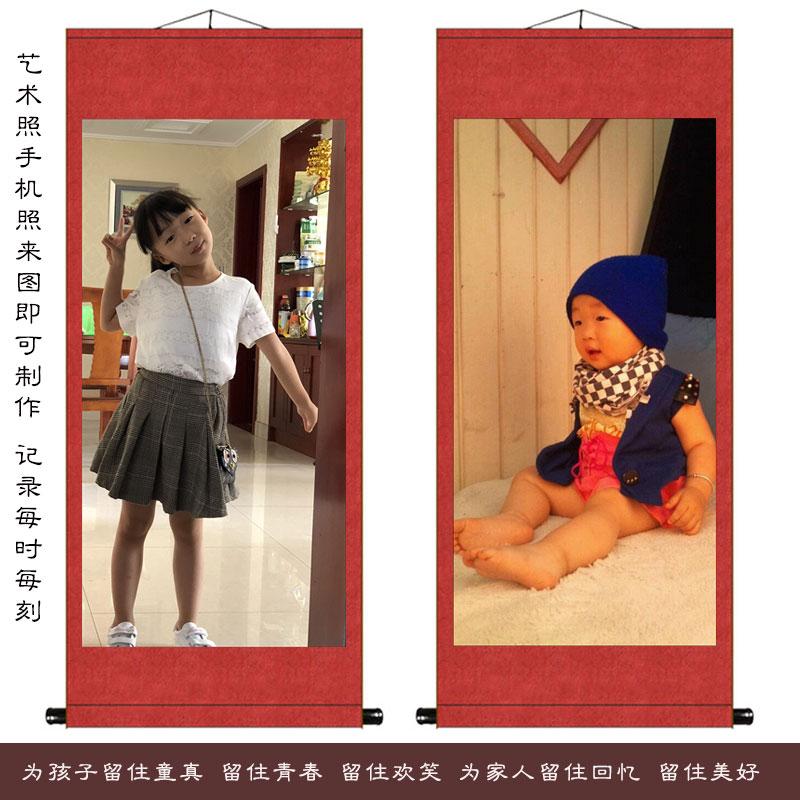 挂画定制来图定做个性化创意送礼艺术照励志语丝绸空白卷轴画包邮