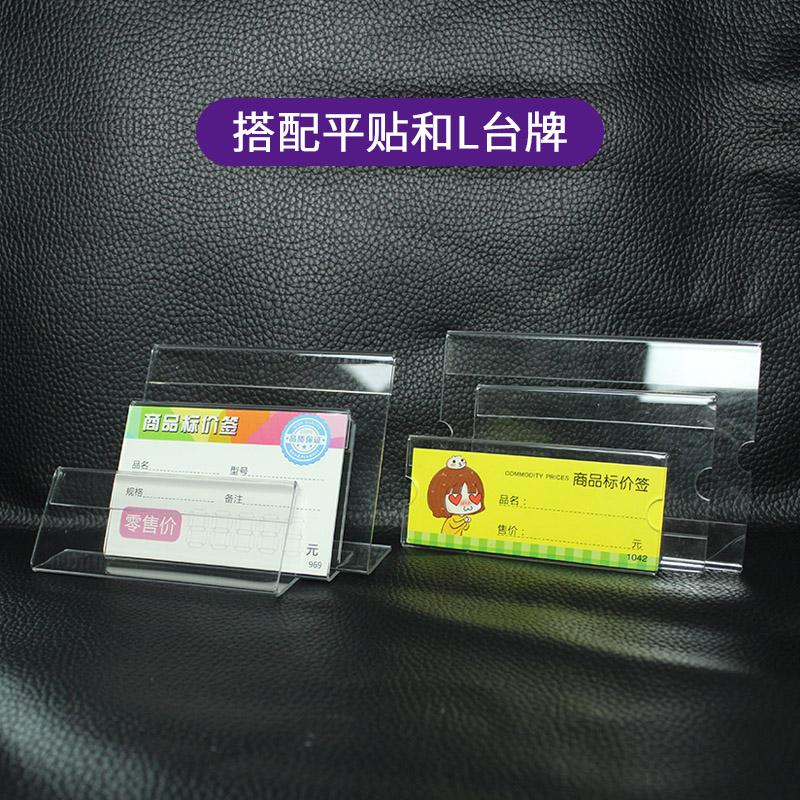 9x6cm商品价格标签纸产品标价纸签300克铜版硬纸超市货架标签店用