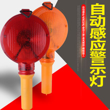 Jiuye warning light road magic light red and yellow 6LED light control induction road cone light construction safety flashing light barricade flashing light