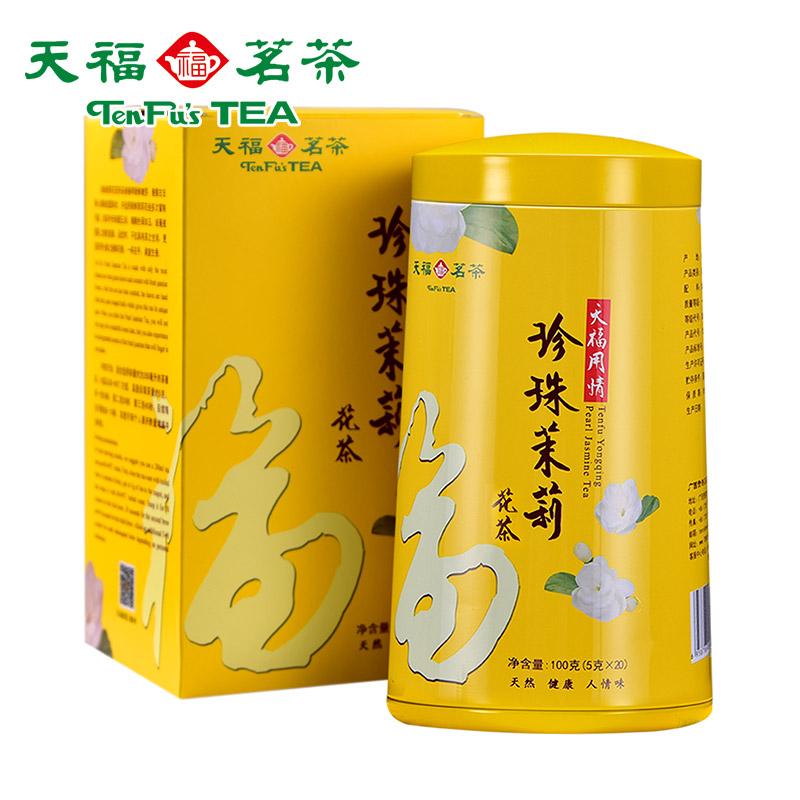 工艺茶罐装 广西绿茶鲜花窨制花草茶 茉莉花茶珍珠 天福茗茶