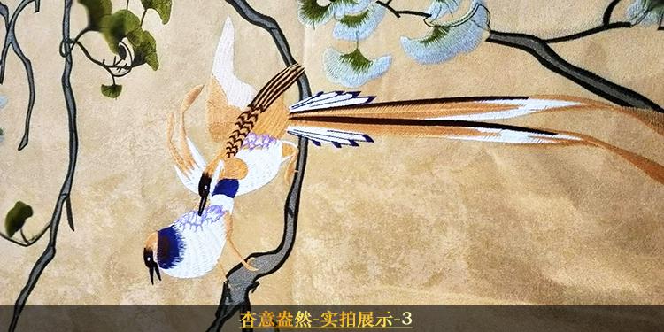 中式花鸟孔雀喜鹊电视玄关背景墙壁画 无缝立体刺绣独绣背景墙布