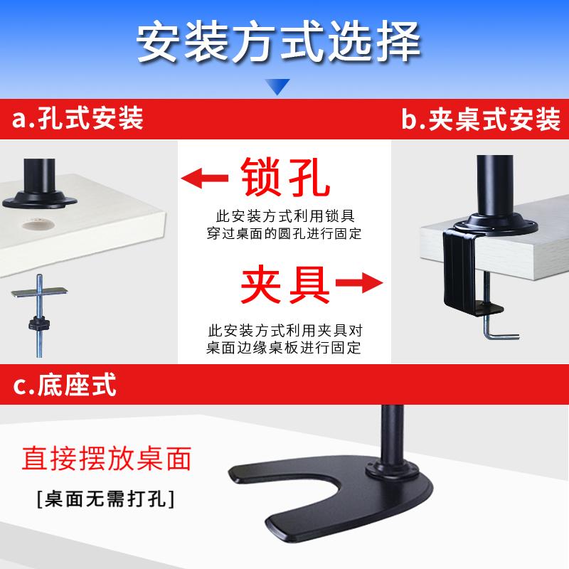 3/4/6屏电脑显示器支架多屏三四六屏万向旋转桌面架多功能12-32寸