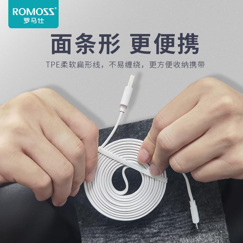 罗马仕安卓数据线快充加长蓝牙耳机充电线器闪充micro usb适用于华为小米vivoppo荣耀三星手机通用充电宝正品 No.4