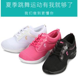 恋上舞夏季新款舞蹈鞋女成人中跟网面透气广场舞鞋软底水兵跳舞鞋