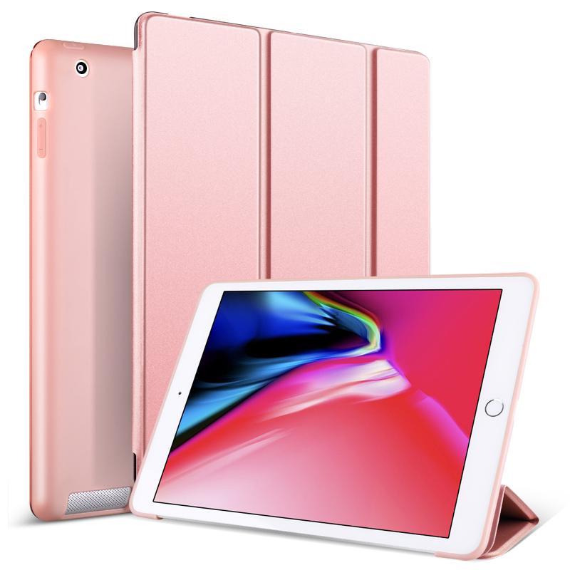 老款ipad2/3/4保护套苹果ipad4平板电脑老ipad2保护套壳ipad3硅胶a1458/a1395/a1416/a1460/a1430/a1396网红
