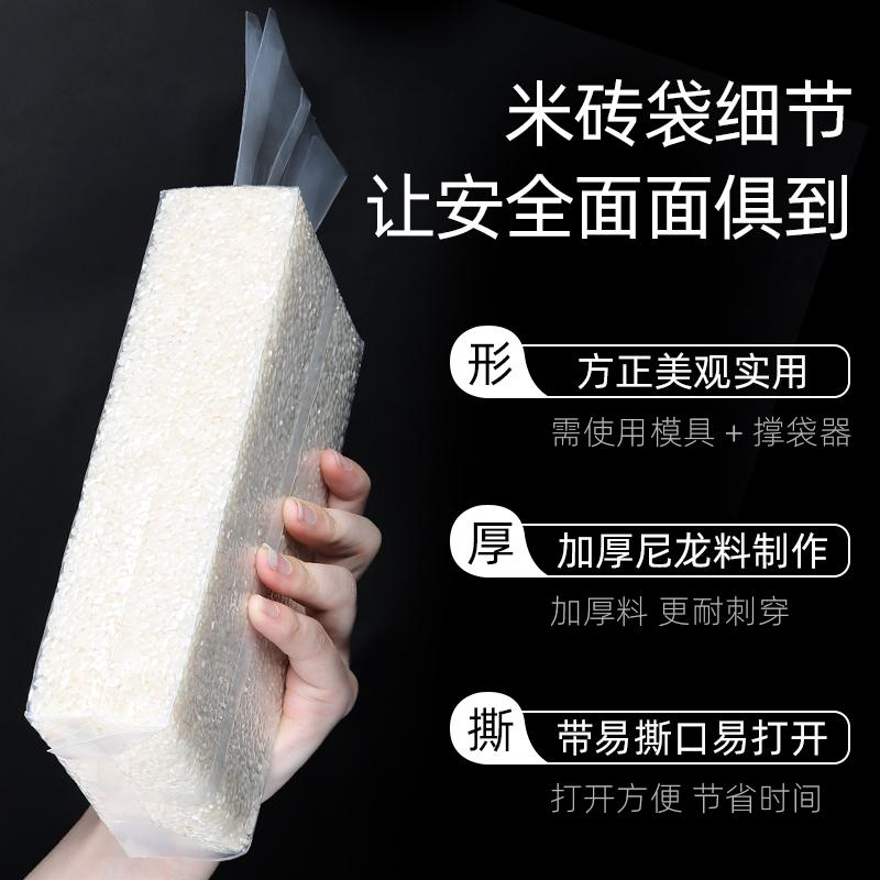 50只2斤装大米真空袋小米杂粮真空袋大米砖真空包装袋尼龙加厚