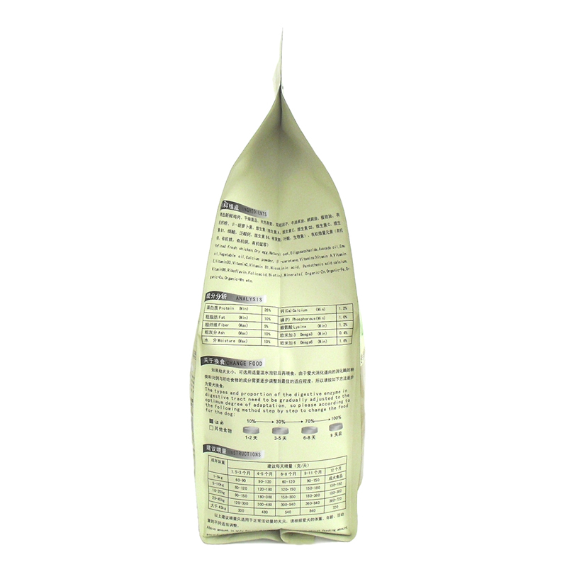 NuSun天然犬主粮 专用狗粮 可卡狗粮成犬粮11磅优惠券