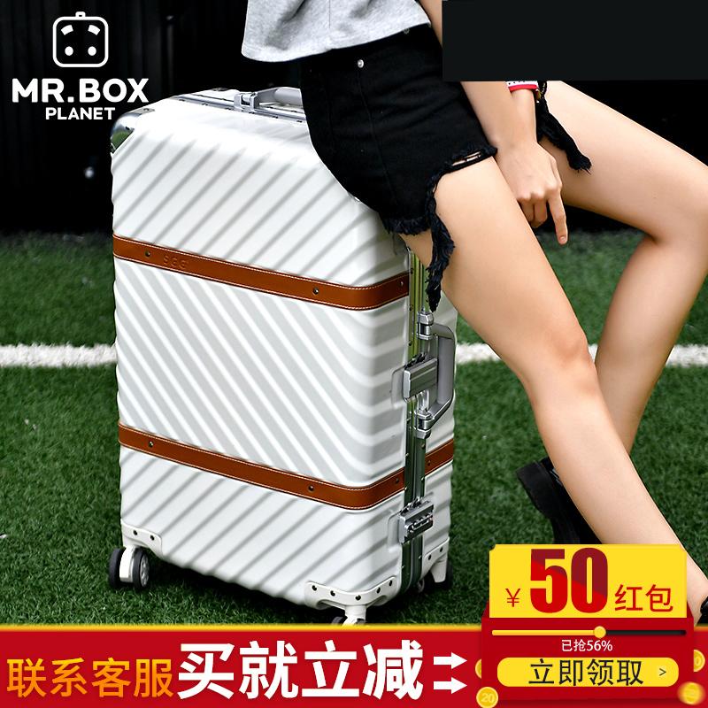張小盒拉桿箱新款皮條行李箱萬向輪鋁框皮箱旅行箱女登機箱