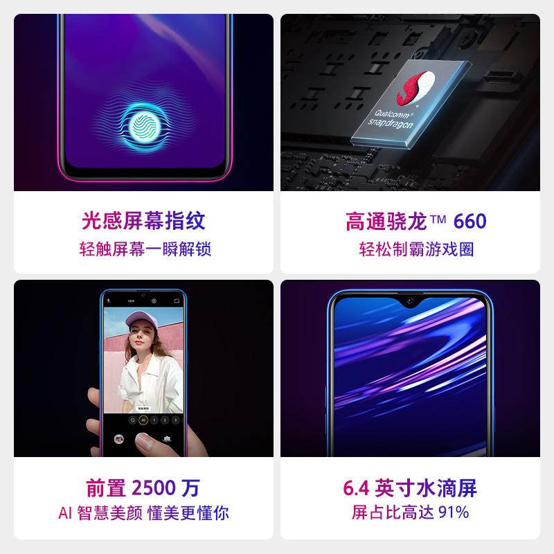 oppok1r15r17 智能手机正品学生全网通官方游戏旗舰 4G 屏幕指纹全面屏拍照 K1 OPPO 期免息 3 元 50 限时领券减