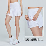Sports skirt pants female quick-drying plus long skirt high waist large size pleated skirt badminton running square dance fitness skirt