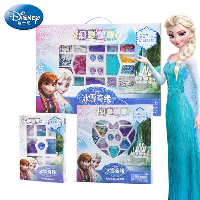 迪士尼DIY串珠益智手工手穿珠子项链礼盒儿童弱视专注力训练玩具